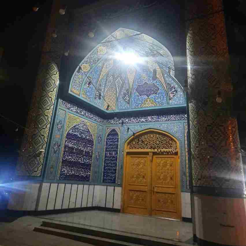مسجد علی بن ابیطالب علیه السلام