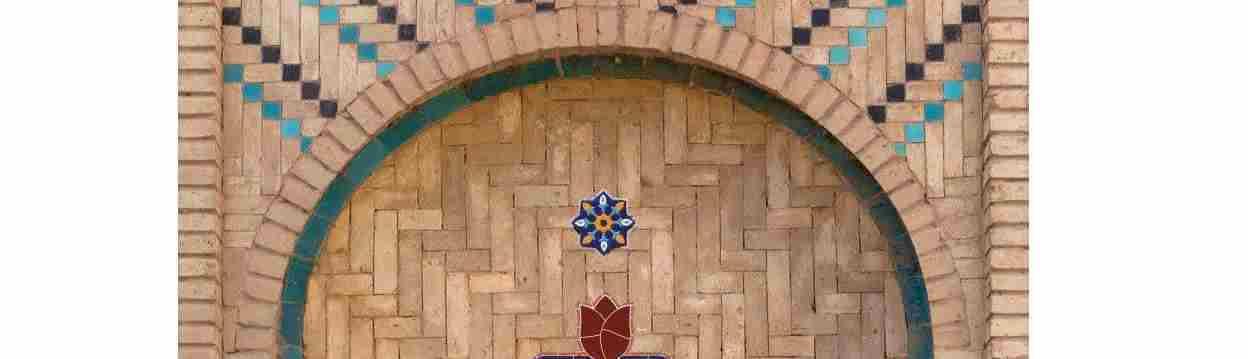 بنر بالای مسجد